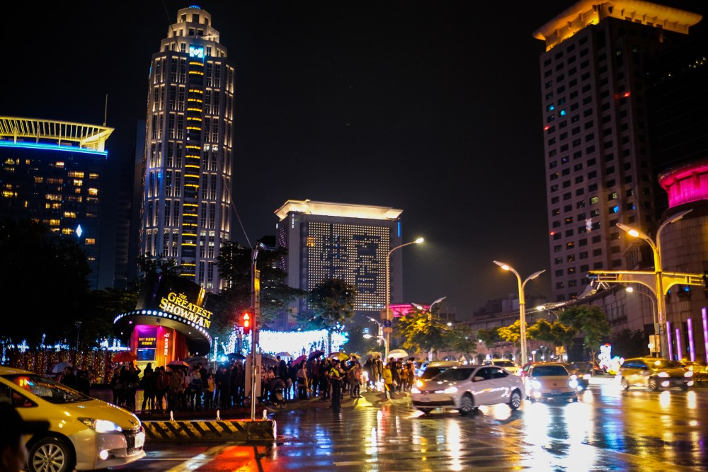 Taiwan Taipei Christmas Land-3