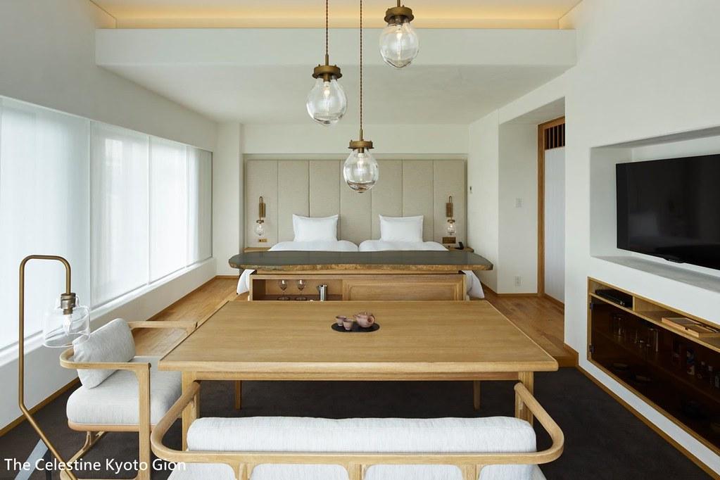 2017 Kyoto New Hotels