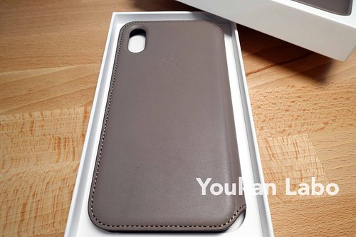 01leather-folio-taupe-iphone-x-2017-11-03