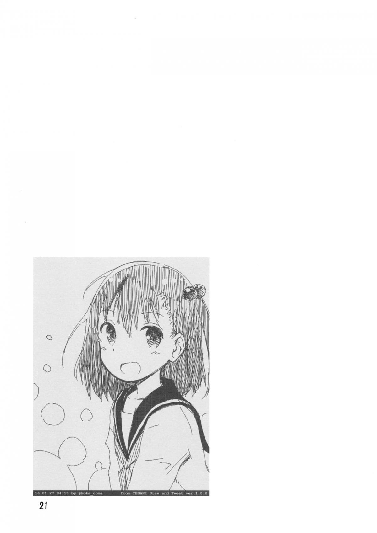 Hình ảnh  in Hentai Hiếp Dâm Loạn Luân Ooya san wa dainiji seichouki