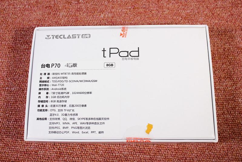 Teclast P70 開封 (6)