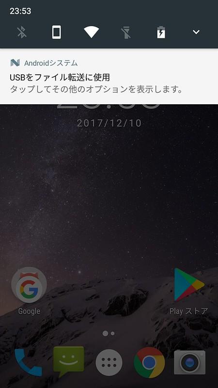 Screenshot_20171210-235337