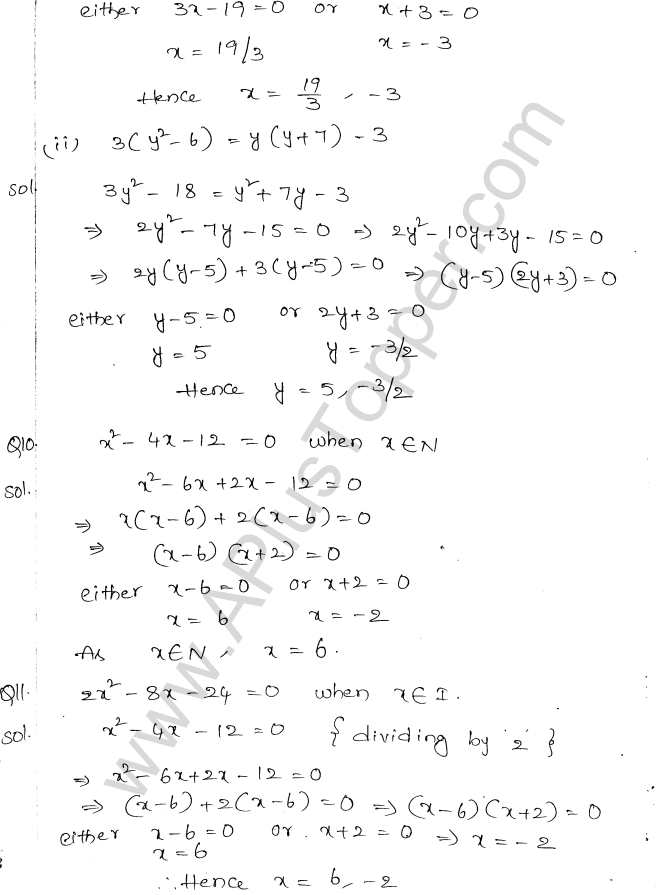 ml-aggarwal-icse-solutions-for-class-10-maths-chapter-5-quadratic-equations-in-one-variable-6