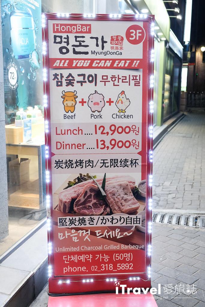 首尔平价美食 Hongbar明豚家 (2)