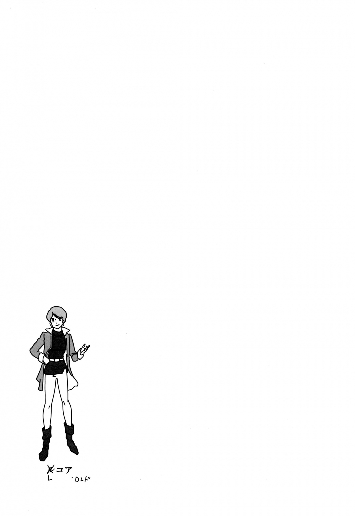 Hình ảnh  in Shota Kui Ryuu to Chiisana Mahoutsukai