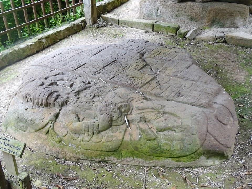 Quirigua Altar 0 Plaza Central Ciudad Maya Sitio Arqueologico Guatemala 07