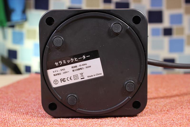Oittm 電気ファンヒーター 小型 セラミックファンヒーター 開封編 (17)