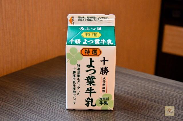 Route Inn飯店旭川站前-55