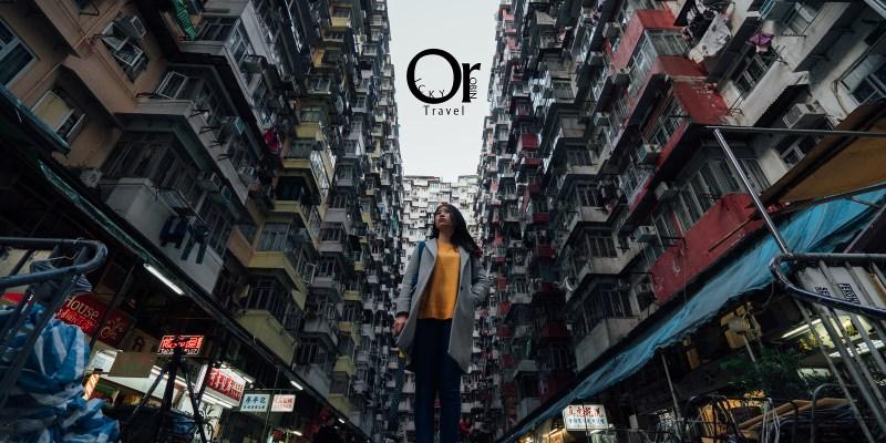香港攝影景點 鰂魚涌海山樓(怪獸大廈),港鐵太古站著名打卡點,讓你回顧一下變形金剛的經典場景吧!