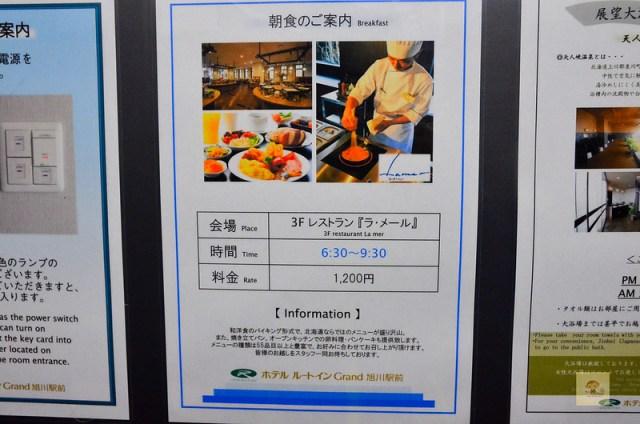 Route Inn飯店旭川站前-43