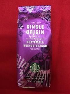Starbucks Guatemala Huehuetenango