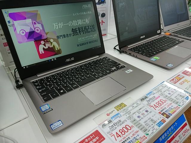 ASUSのWindowsパソコンはたくさんある