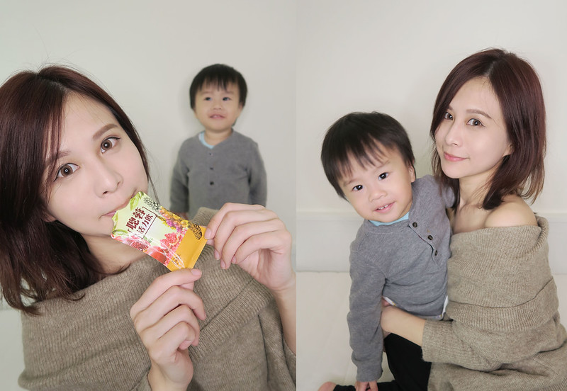 【保養】DV聰蓉活力飲.讓我成為一位從容的快樂媽媽 @ cawaiimonkey 猴猴的部落格 :: 痞客邦