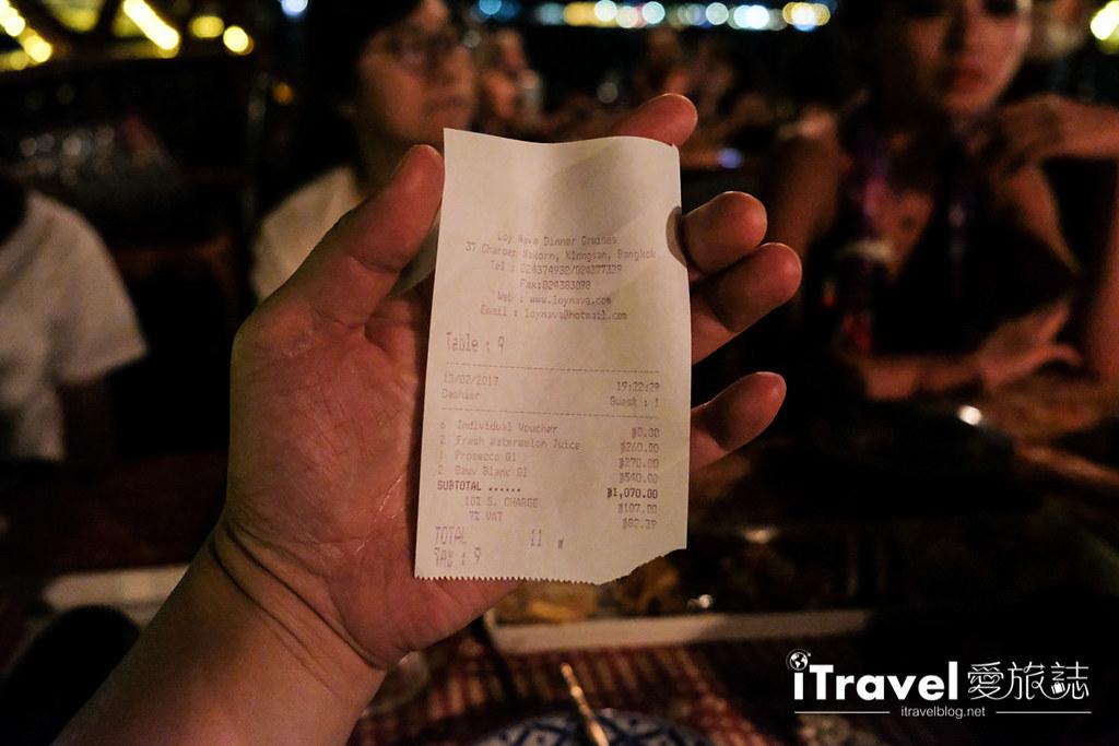 曼谷昭批耶河游船晚餐 (59)