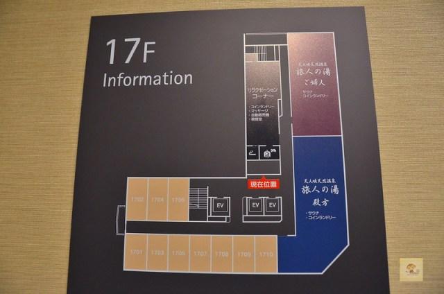 Route Inn飯店旭川站前-51