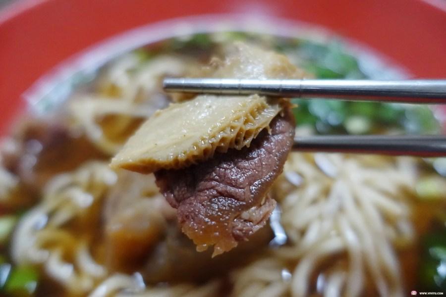 [桃園美食]永珍牛肉麵~道地北方麵食館.適合全家一起用餐的好地方 @VIVIYU小世界
