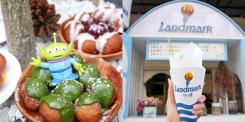 台南美食 NONONO~這可不是地瓜球!酥脆Q嚼的希臘甜甜圈,甜甜吃,鹹鹹嚐都滿足。「Landmark」|輕食|午茶|小點心|