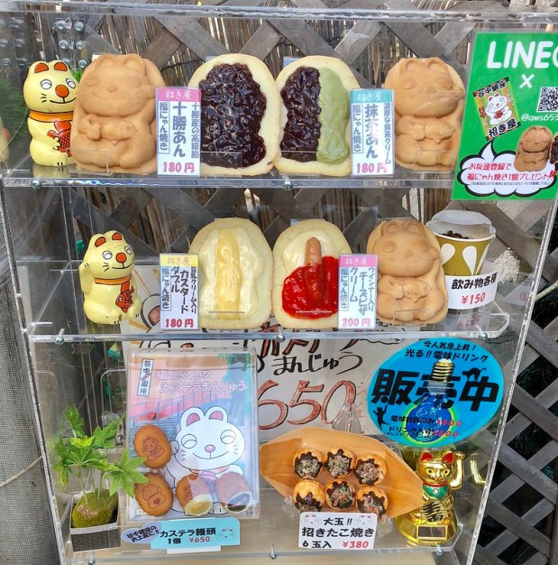 things to love Japan cheap food