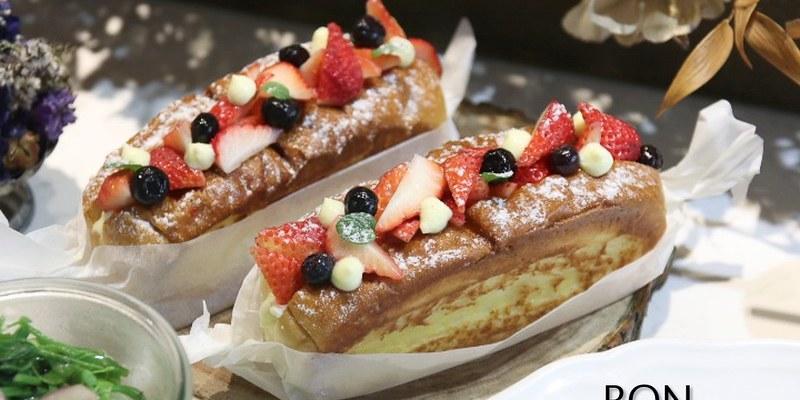 台南美食 草莓酸甜幸福上市~新美街上的淨白時尚記憶體,記載著斑駁老房回憶!~『BON』|早午餐|大理石|乾燥花|新美街|台南布類公會|推薦|