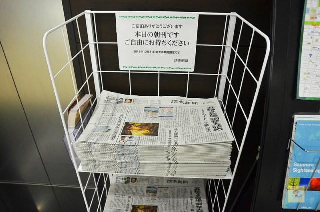 札幌unizo inn飯店 (11-46)