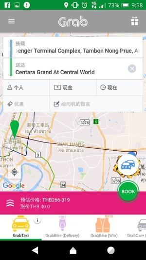 Screenshot_20170301-095806