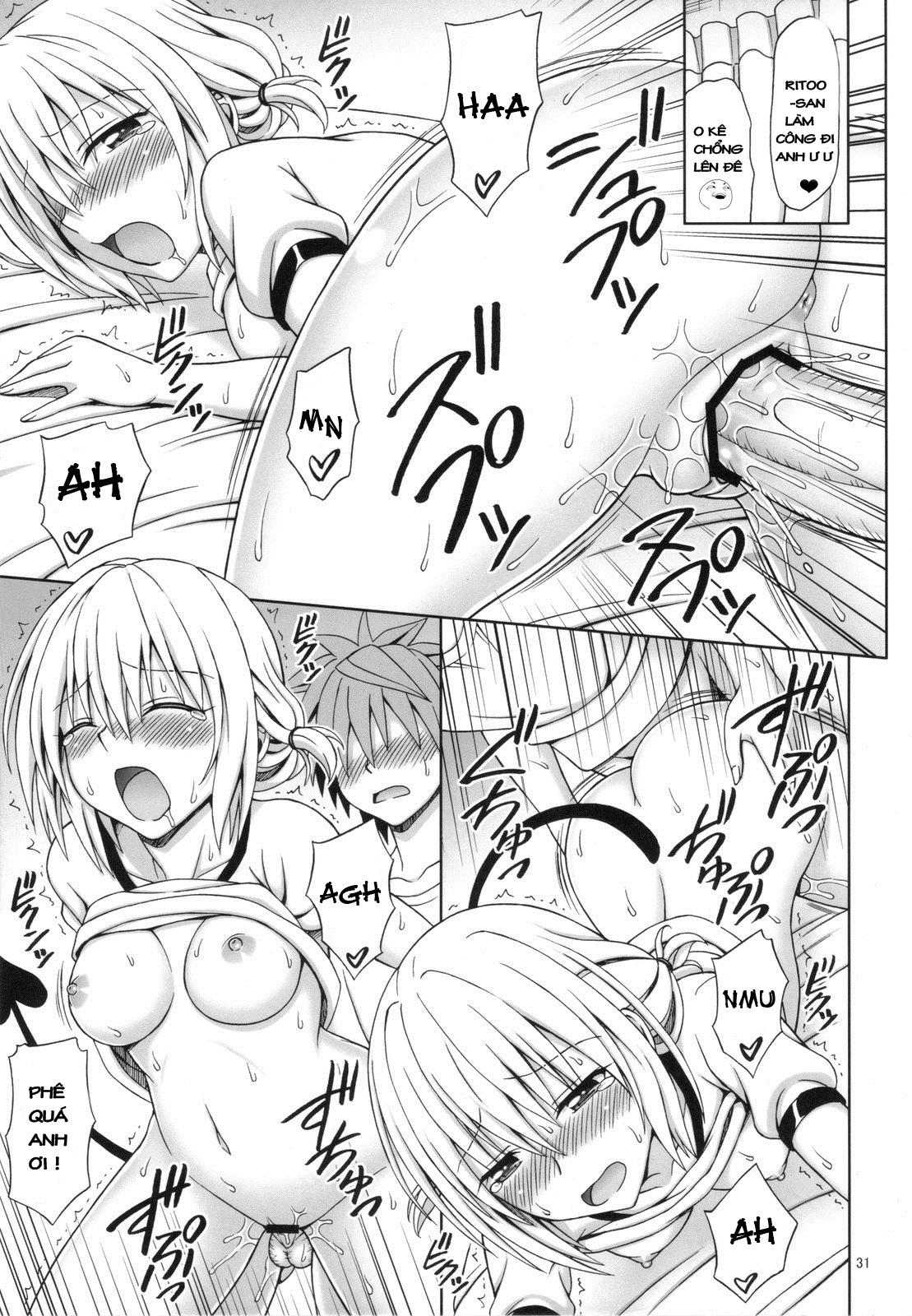 Hình ảnh  trong bài viết Tearju-sensei no Houkago Trouble