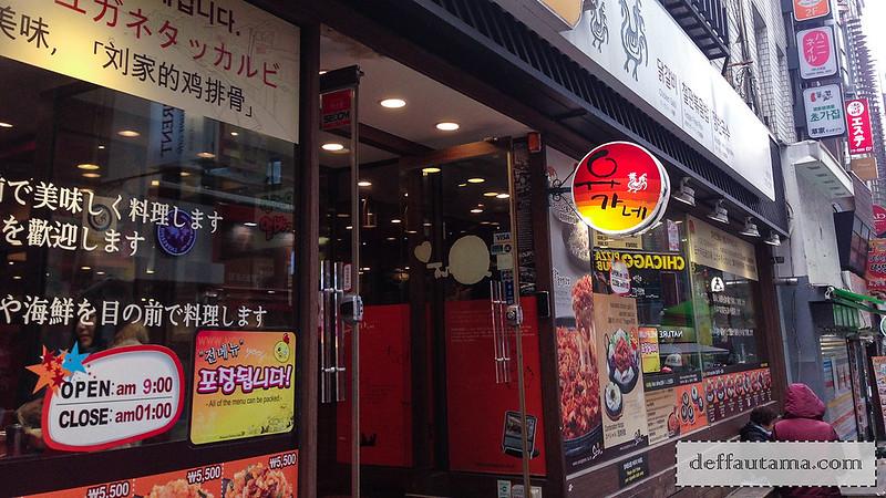 5 hari di Seoul - Yoogane Chicken Galbi