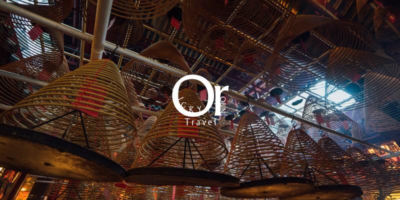 香港景點|文武廟,藏在香港上環的高聳建築中,廟內的塔香景觀是攝影愛好者來香港必須拍到的!