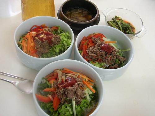 불고기 생야채비빔밥