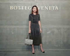 BOTTEGA VENETA PRESENTS ITS FALL/WINTER 2018 COLLECTION IN NEW YORK