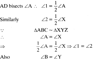 Triangles Chapter Wise Important Questions Class 10
