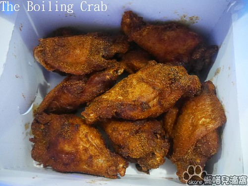 The Boiling Crab