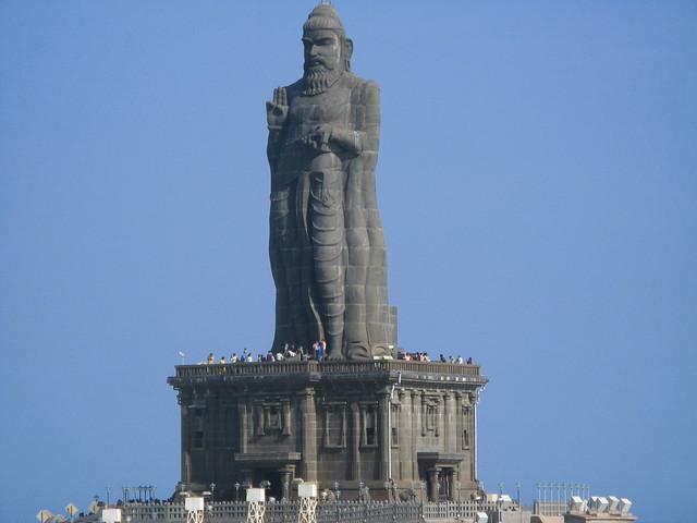 तिरुवल्लुवर स्मारक