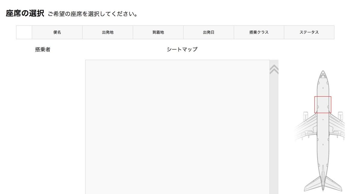中国国際航空・日本公式サイト-18