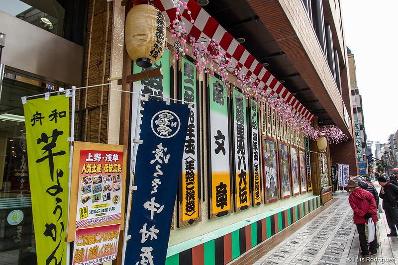 Paseo-Asakusa-119