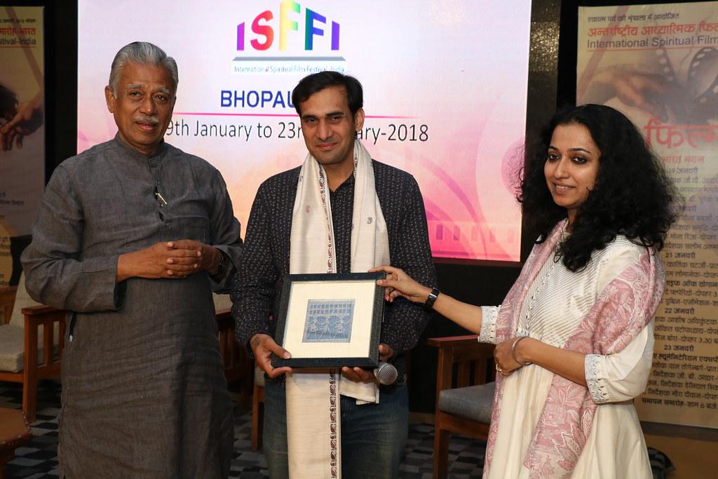 ISFFI Bhopal Jan 2017