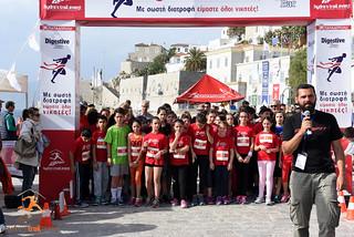 Junior's Mini Race 2016, 1600 m