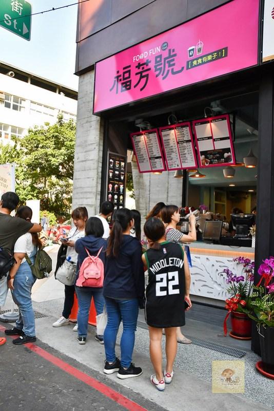 I PLAZA愛廣場, 台中一中商圈, 台中景點推薦, 一中街必吃美食, 樂丘廚房, 福芳號