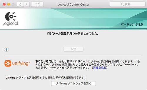 Logicool_Control_Center