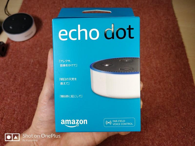Amazon Echo dot 開封レビュー (1)