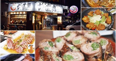 【新店中興路】肉道場繁盛居酒屋,只賣晚餐跟宵夜,不收服務費很會炒熱鬧氣氛的居酒屋(附菜單)