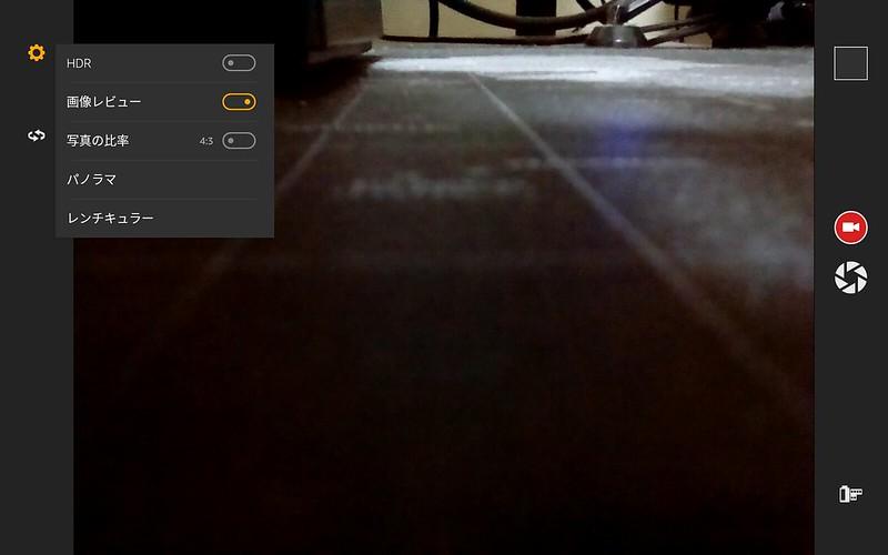 Amazon Fire HD 10 camera (2)