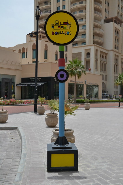 Fermata Doha Bus