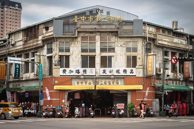 171126臺中-臺中市第二市場 - 輕旅行