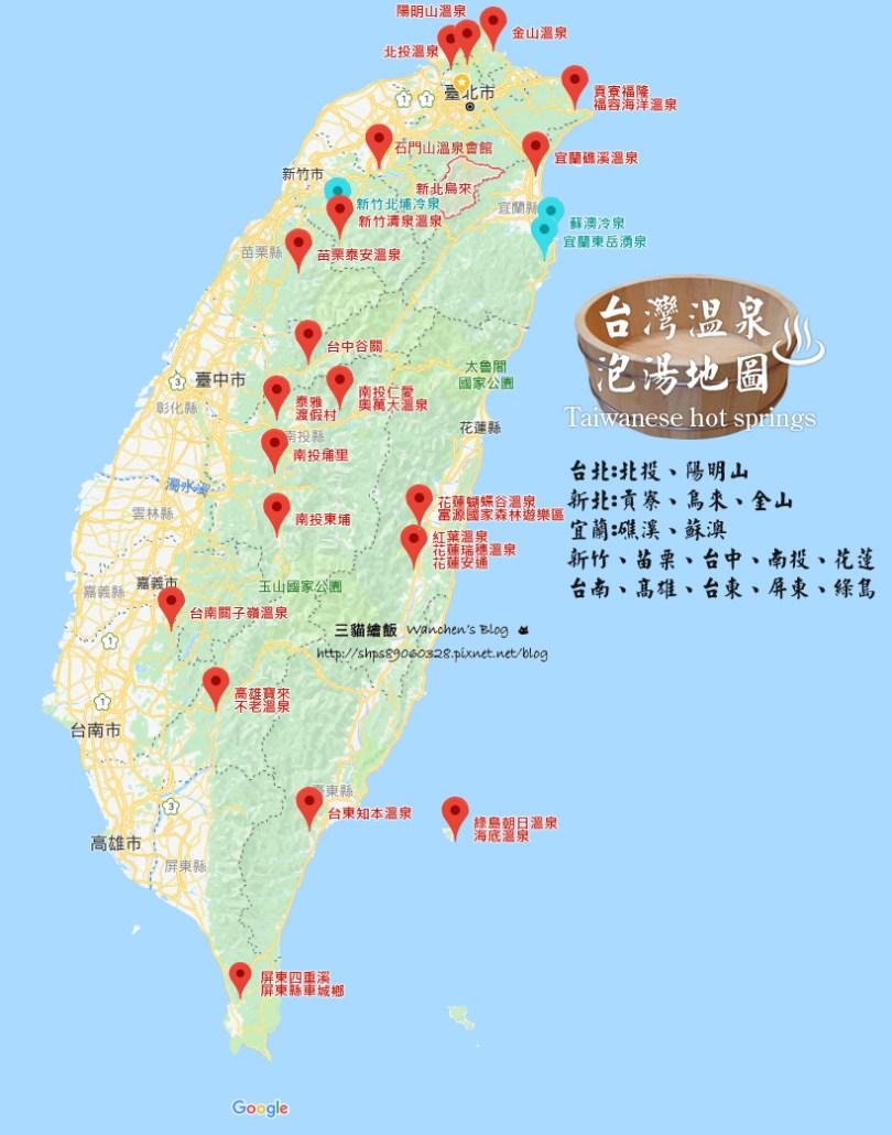 台灣溫泉 泡湯地圖
