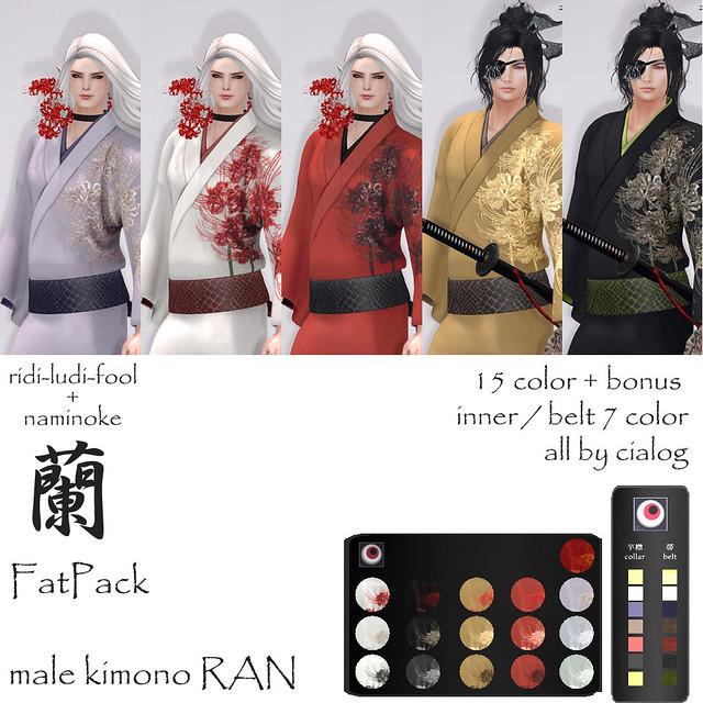 "*NAMINOKE*Male Kimono ""RAN"""