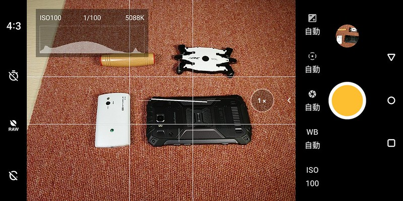 OnePlus 5T カメラ アプリ (8)