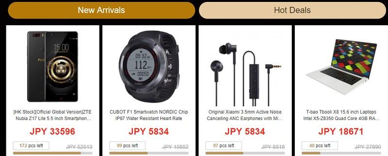 geekbuying happy new year sale (22)
