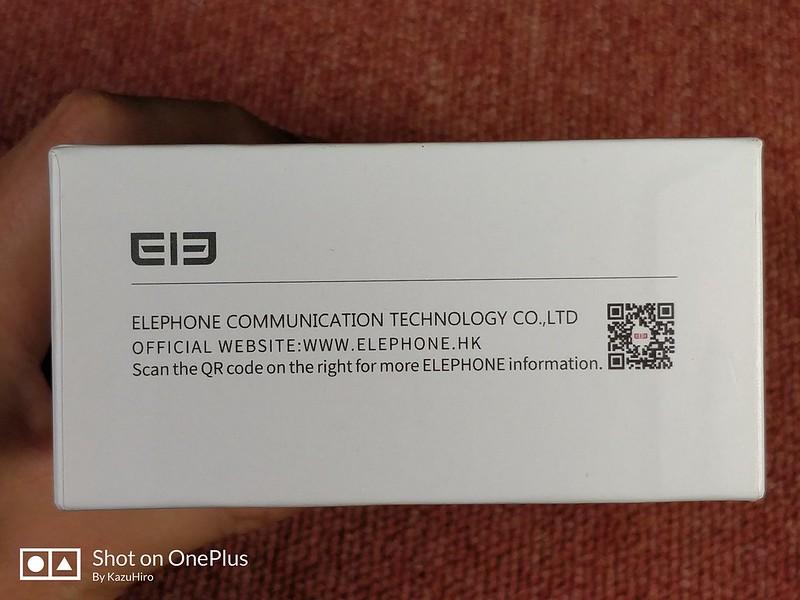Elephone S8 開封レビュー (2)