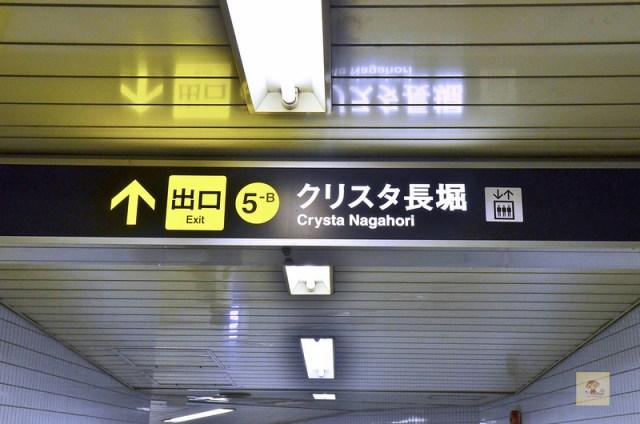 心齋橋Sarasa Hotel-3